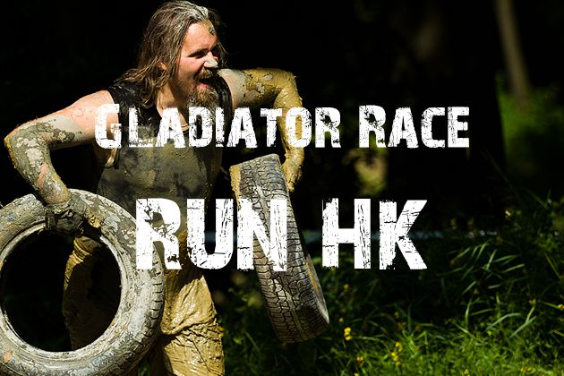 GLADIATOR RACE RUN HK